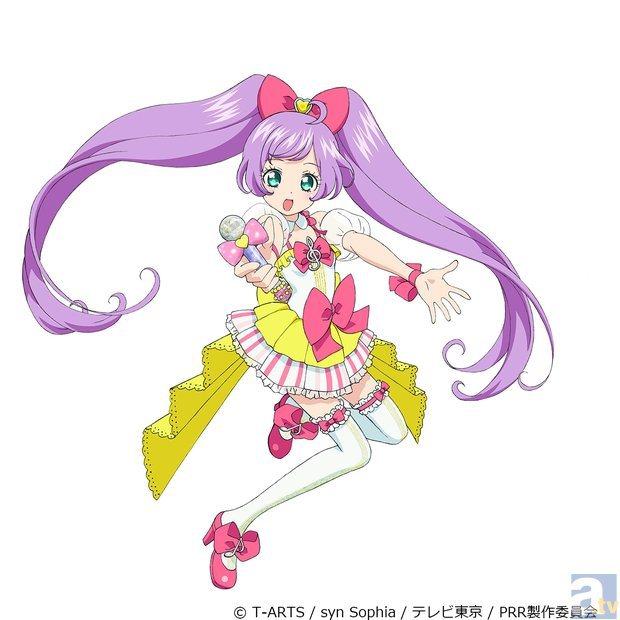prad4-visual-shin-kara-not-creamy-mami